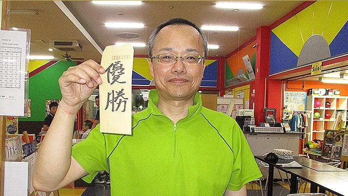 7月度マンスリーチャンピオンシップ