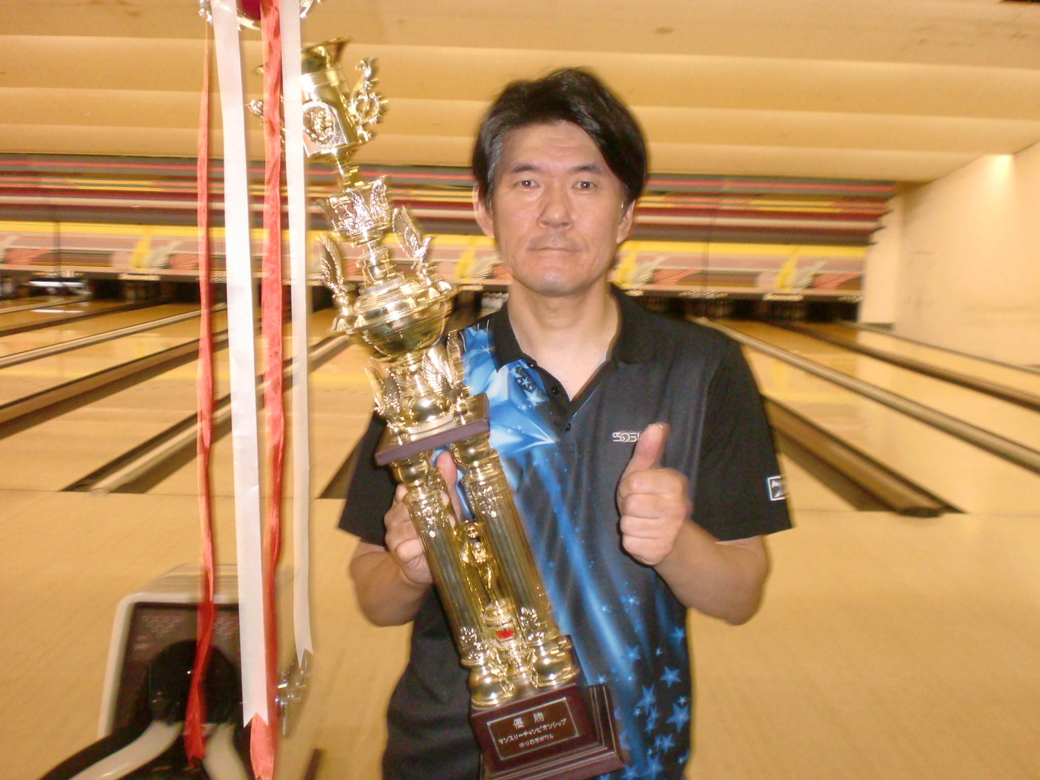 10月度マンスリーチャンピオン - 千 葉 健 一